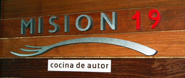 Mision 19, Tijuana, Baja California, Mexico